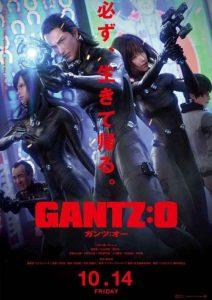 Gantz O [Japones] [720P] [Mega]