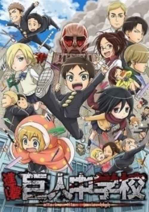 Shingeki! Kyojin Chuugakkou [12/12] [Blu-Ray HD] [1080HD | 720P] [Sub Español] [Mega]