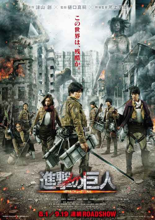 Shingeki no Kyojin Live Action [02/02] [Blu-Ray HD] [720HD] [Sub Español] [Mega | Mediafire]