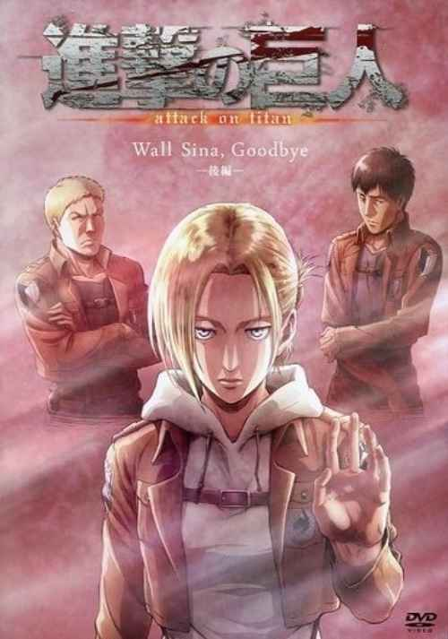 Shingeki no Kyojin Lost Girls [3/3] [Blu-Ray] [HD] [1080HD | 720P] [Sub Español] [MEGA]