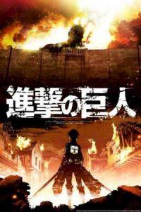 Shingeki no Kyojin Primera Temporada [25/25] [Blu-Ray HD] [1080HD | 720P] [Sub Españo] [Mega | Utorrent]