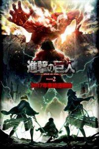 Shingeki no Kyojin Segunda Temporada [12/12] [Blu-Ray HD] [1080HD | 720P] [Sub Español] [Mega | Utorrent]