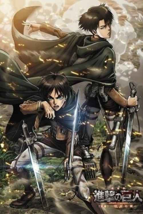 Shingeki no Kyojin Ovas [08/08] [Blu-Ray HD] [1440HD | 720P] [Sub Español] [Mega | Mediafire]