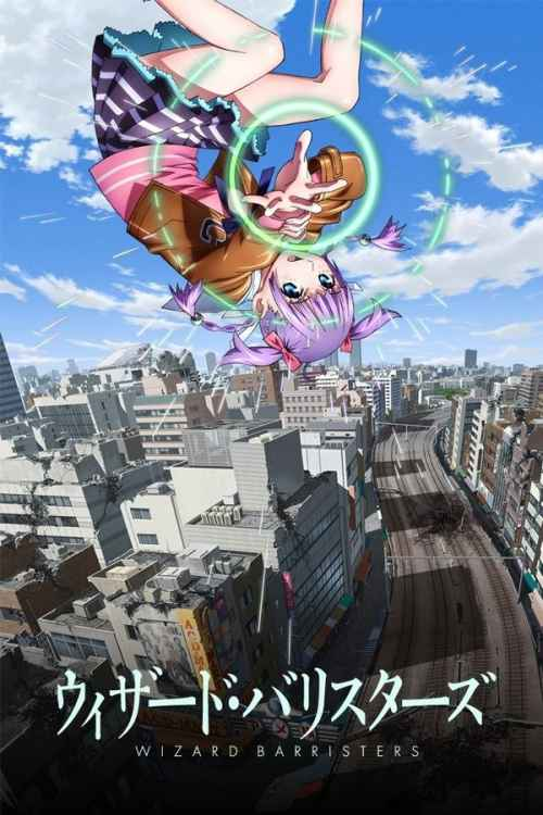 Wizard Barristers Benmashi Cecil [12/12] [Sub Español] [Blu-Ray] [1080HD | 720P] [Mega | Google Drive]