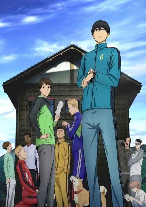 Kaze ga Tsuyoku Fuiteiru 23/23 [1080HD | 720P] [Sub Español] [Mega | Mediafire | Utorrent]