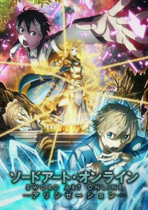 Sword Art Online Alicization [24/24] [1080HD | 720P] [Sub Español] [MEGA-TORRENT]