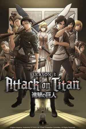 Shingeki no Kyojin Tercera Temporada [Parte 1] [12/12] [Blu-Ray HD] [1080HD | 720P] [Sub Español] [Mega | Utorrent]