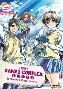 Bokura wa Minna Kawaisou [12/12+OVAS] [Blu-Ray] [720HD] [Sub Español] [MEGA]