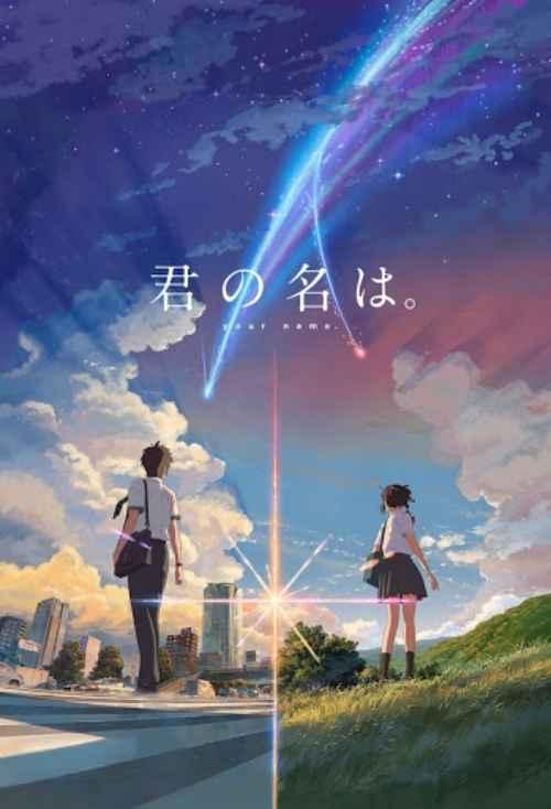 Kimi no Na wa [01/01] [Blu-Ray] [1080HD | 720P] [Sub Español | Latino] [MEGA]