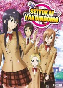 Seitokai Yakuindomo Primera Temporada [13/13+OVAS] [Blu-Ray] [HD] [720P] [Sub Español] [MEGA]