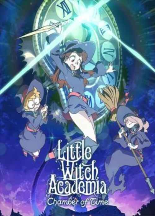 Little Witch Academia: Wakate Animator Ikusei Project [01/01] [Blu-Ray] [Latino | Japones] [HD] [1080HD | 720P] [Mega]
