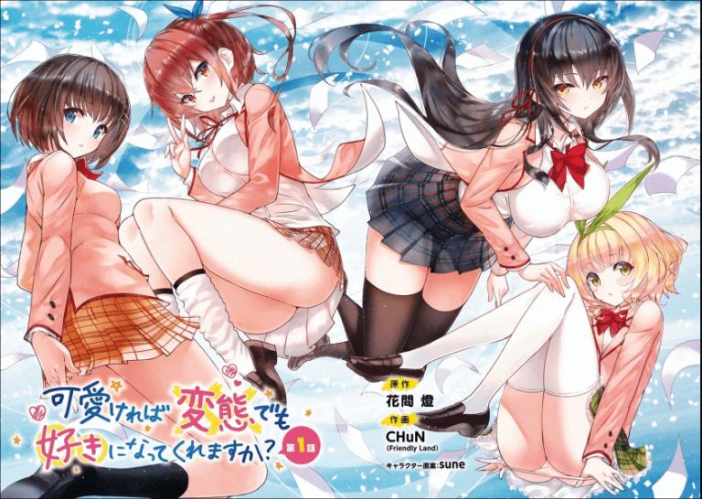 Kawaikereba Hentai demo Suki ni Natte Kuremasu ka? [12/12] [HD] [720P] [Sub Español] [Mega | Mediafire]