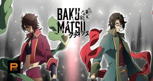 Bakumatsu Crisis [12/12] [HD] [1080HD | 720P] [Sub Español] [MEGA-UTORRENT]