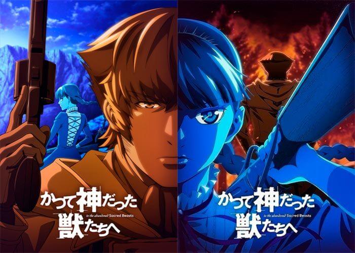 Katsute Kami Datta Kemono-tachi e [12/12] [HD] [1080HD | 720P] [Sub Español] [Mega | Mediafire | Utorrent]