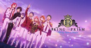 King of Prism Shiny Seven Stars [12/12] [HD] [1080HD | 720P] [Sub Español] [MEGA]