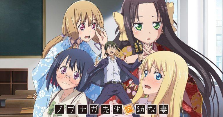Nobunaga-sensei no Osanazuma [12/12] [HD] [1080HD | 720P] [Sub Español] [MEGA-UTORRENT]