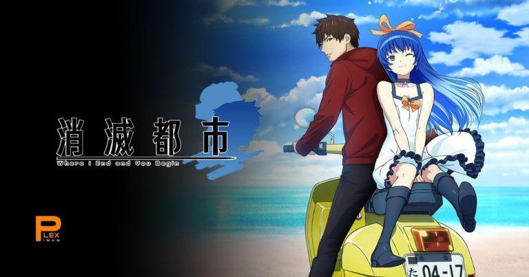 Shoumetsu Toshi [12/12] [HD] [720P] [Sub Español] [MEGA]
