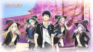 Yamada-kun to 7-nin no Majo [12/12+OVAS] [Latino/Japones] [Blu-Ray] [1080HD | 720P] [Mega]