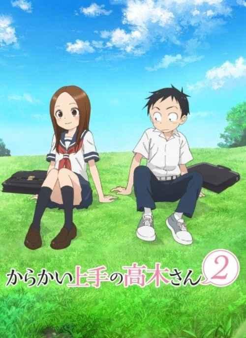 Karakai Jouzu no Takagi-san Segunda Temporada [12/12] [HD] [1080HD | 720P] [Sub Español] [Mega | Mediafire | Google Drive]