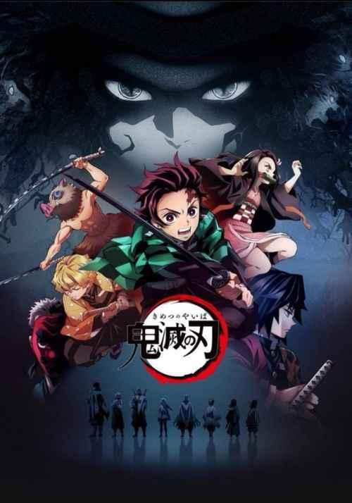 Kimetsu no Yaiba [26/26 + Película] [HD 1080 / 720] [Sub Español] [MEGA-MEDIAFIRE-UTORRENT]