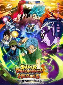 Super Dragon Ball Heroes [17/??] [1080HD / 720P] [Sub Español] [MEGA]