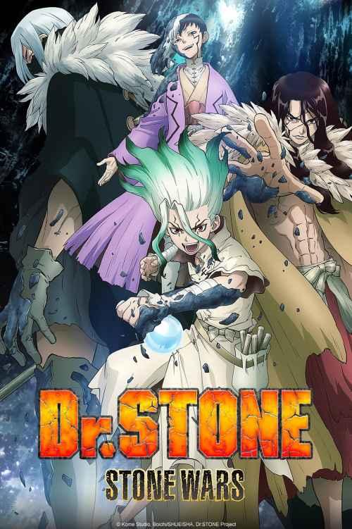 Dr. Stone: Stone Wars [11/11] [HD] [1080HD | 720P] [Sub Español] [Mega | Utorrent]