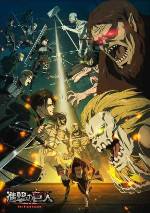 Shingeki no Kyojin The Final Season [12/16] [HD] [1080HD | 720P] [Sub Español] [Mega | Utorrent]